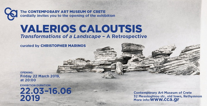 Image result for Valerios Caloutsis: Transformations of a Landscape